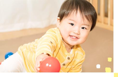 ボール遊びをする赤ちゃん